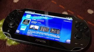 getlinkyoutube.com-SONY PlayStation Vita 3G+WiFi Model Unboxing(開封動画)
