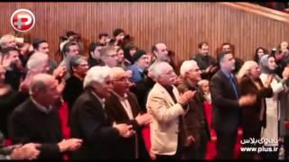 getlinkyoutube.com-علیرضا خمسه سالن را منفجر کرد: از بیکاری، همسرم باردار است!/قسمت سوم شب جشن منتقدین سینما