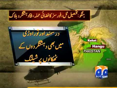 Hangu 9 Militants Killed by Pakistan's forces, 22 Feb 2014