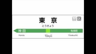getlinkyoutube.com-JR東日本 山手線内回り 池袋→池袋 発車メロディー