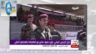 راشد الماجد يغني لابن عفاش