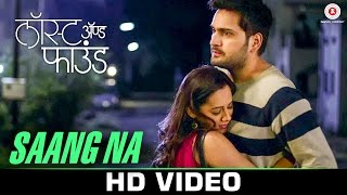 getlinkyoutube.com-Saang Na | Lost And Found | Spruha Joshi & Siddharth Chandekar