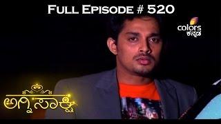 Agnisakshi - 26th November 2015 - ಅಗ್ನಿಸಾಕ್ಷಿ - Full Episode