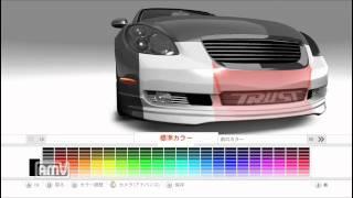 getlinkyoutube.com-[Forza3]40ソアラのFバンパーエアロ加工してみた