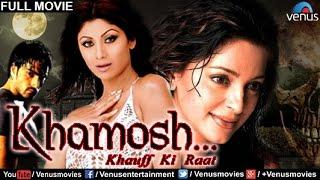 Khamoshh...Khauff Ki Raat | Hindi Movies Full Movie | Shilpa Shetty Movies | Bollywood Full Movies width=
