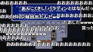 getlinkyoutube.com-負けイベントブチ壊し計画part06【ゆっくりのFF4実況】
