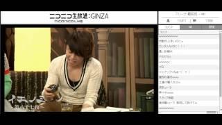 getlinkyoutube.com-西川貴教のイエノミ!! ゲストはでんぱ組