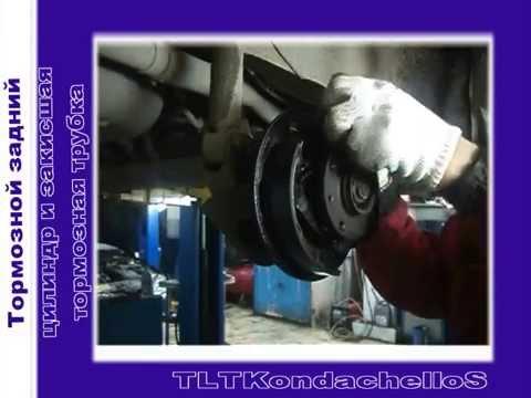 Замена тормозного цилиндра