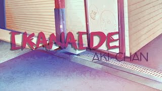 【Aki-chan】 Ikanaide | いかないで 【Cover en español】
