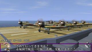 getlinkyoutube.com-艦これil-2 三十四隻目 あ号艦隊決戦 6マス目 高画質版