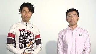 getlinkyoutube.com-速さに年齢は関係ない!時間が無いサイクリストのための、 ラクして速くなるロードバイクトレーニング&パワーメーター活用法