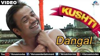 getlinkyoutube.com-Dangal Full Video Song : Kushti | Rajpal Yadav, Khali, Narges |