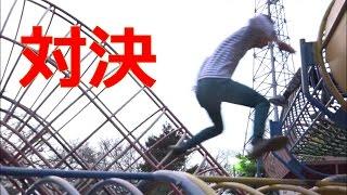 getlinkyoutube.com-アスレチック鬼ごっこメンバー内対決勃発!?