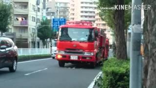 getlinkyoutube.com-横浜消防 西第1消防隊、西第2消防隊