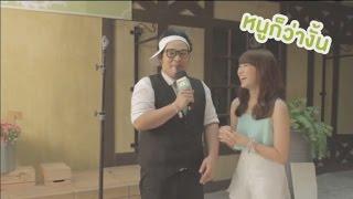getlinkyoutube.com-แพรวา ปะทะ ดีเจเชาเชา ร้องเพลง 4 ภาค ฮาเฟร่อ