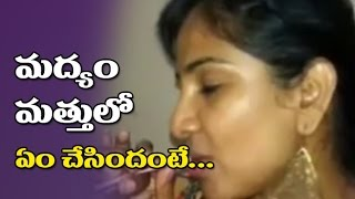 Drunk And Drive   Drunken Woman Damages 10 Cars In Hyderabad   Be Alert   NTV