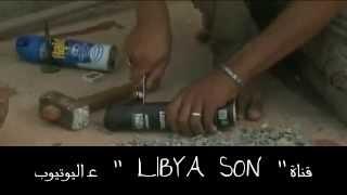 getlinkyoutube.com-ليبيا   صيد الأسماك باستخدام المتفجرات