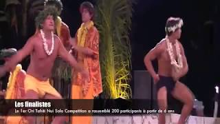 getlinkyoutube.com-Ori Tahiti Nui Solo Competition