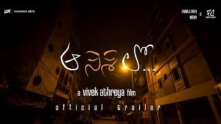 getlinkyoutube.com-AA NISI LO | Telugu Short Film | Official Trailer | a Vivek Athreya film