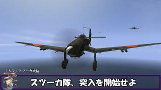 getlinkyoutube.com-艦これil-2 三十隻目 01号作戦 7マス目 高画質版