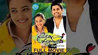 getlinkyoutube.com-Gunde Jaari Gallanthayyinde Telugu Full Movie || Nitin || Nithya Menen || Vijay Kumar Konda