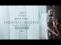 Trailer 1 do filme Personal Shopper