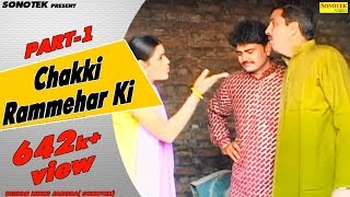 getlinkyoutube.com-Haryanvi Natak - Ram Mehar Randa - Chakki Rammehar Ki - Haryanavi Comedy  01