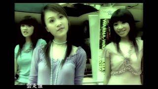 [M-Girls 四个女生] 小心轻放 -- 尼罗河 (Official MV)