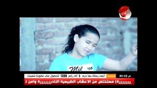 getlinkyoutube.com-محمد رزق مش عايز اكبر