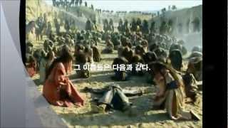 광개토대왕 비문 재해석 part 1('부락' 및 '영'에 대하여)