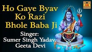 getlinkyoutube.com-Dehati Song   Bundeli Rai   Ho Gaye Byav Ko Razi Bhole Baba Ji   By Sumer Singh Yadav, Geeta Devi
