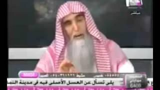getlinkyoutube.com-برنامج الصراط المستقيم للدكتور خالد الجبير (الإستغفار)
