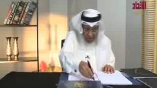 getlinkyoutube.com-مع سعيد الحمد - فاضل عباس ومحمد التاجر وهادي الموسوي