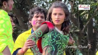 2018 होली धमाका। Chhotu CHhaliya . होली में जान जइहा रे छोटकी। New Bhojpuri Holi Songs
