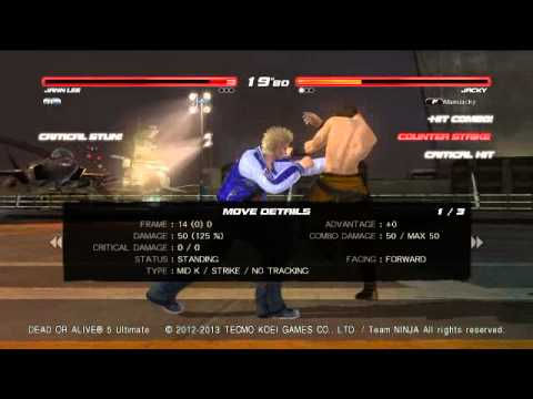 DOA5U JANN LEE vs JACKY 2014-04-20