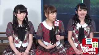 getlinkyoutube.com-20150416 自由娛樂專訪AKB48