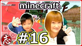 getlinkyoutube.com-【minecraftPE#16】ファミマの2階を作りたい!まさかのスケルトンホース・・・【マインクラフトPE実況】ココロマンちゃんねる