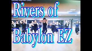 getlinkyoutube.com-Rivers Of Babylon EZ Line Dance(Easy Beginner Level)