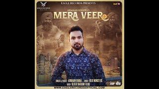 Mera Veer (Rakhri Special) || Armaan Khaira || Latest New Punjabi Songs 2017 || Eagle Records