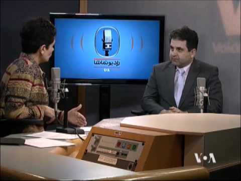 Law in US 14May2013 VOA PNN Radio Tamasha MahMonir Rahimi Ali Herischi ماهمنیر رحیمی حقوق در آمریکا