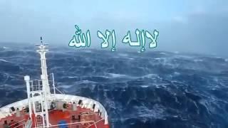 getlinkyoutube.com-مناظر مخيفه اثناء البحث عن الطائرة الماليزية في المحيط الهندي