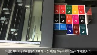 getlinkyoutube.com-QuickPrint 퀵프린트 재단기편 - 당일 즉석 명함 인쇄물 제작하기