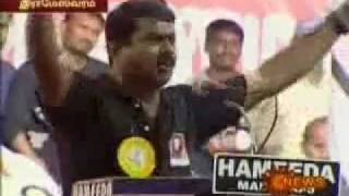 SEEMAN SPEECH AT RAMESWARAM IN 2008 TO STOP LANKAN WAR  ON TAMILEELAM - FULL