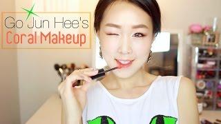getlinkyoutube.com-[한글자막] Pretty for Spring Coral Makeup: Ko Joon-Hee Inspired ❀ 고준희의 여성스러운 봄 코랄 메이크업