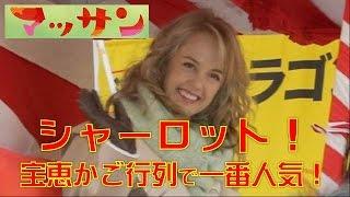 getlinkyoutube.com-【芸能】シャーロット・ケイト・フォックスが「マッサンエリー役」終了後の日本の活動に反対される理由!