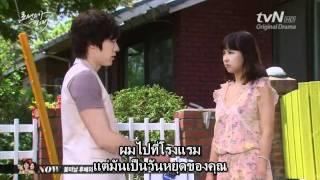 getlinkyoutube.com-ซีรีย์ I Need Romance ตอนที่ 7/3