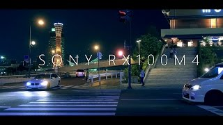 getlinkyoutube.com-SONY RX100M4 | KOBE JAPAN Night View (RX100 IV)