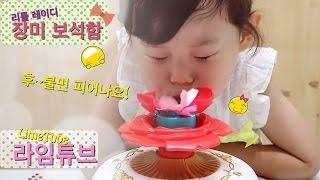 getlinkyoutube.com-라임이의 리틀레이디 장미보석함 장난감 놀이 Little Lady Rose Jewelry Box Toys Play 라임튜브