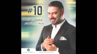 getlinkyoutube.com-Mohamed Reda … #10 | محمد رضا  … #10