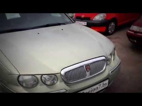Region7.by представляет - Rover 75 Elegance. Стоимость 5850$